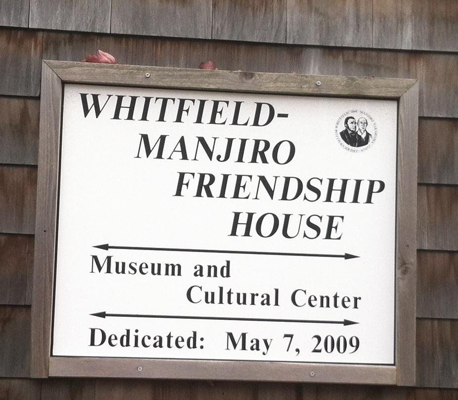 マサチューセッツ州の「ジョン万次郎記念館」の旅 | ウェスト ...