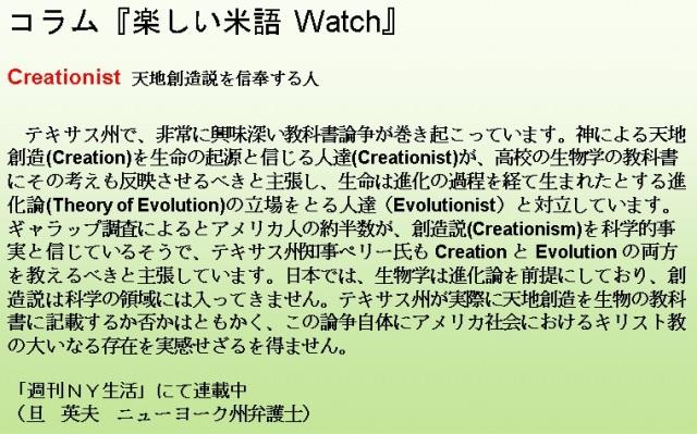 米語Watch11-15-13