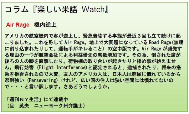 Blog-米語